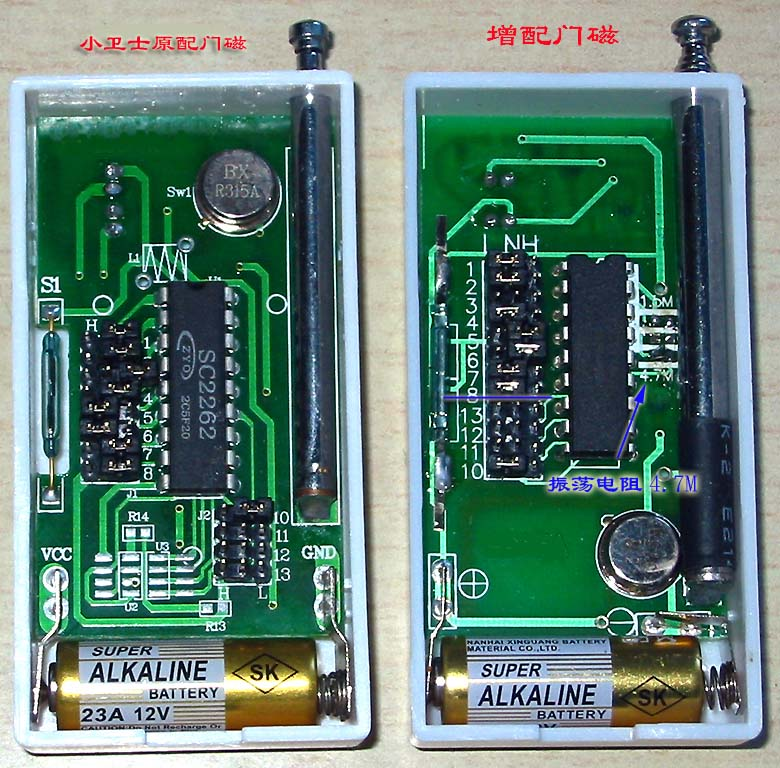 先把遥控手柄的固定螺丝拆开取出内部电路板