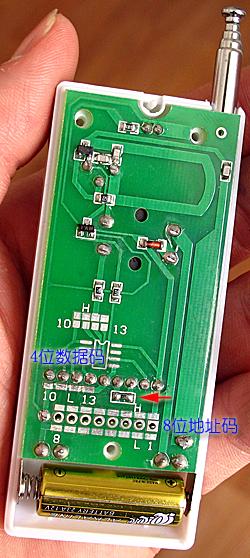 呼叫器上有一个发射指示灯,按下按钮时变成绿色,指示发射.