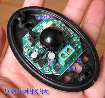 继电器吸合后通过接线柱输出一个闭合信号,可以用于触发报警器等设备.