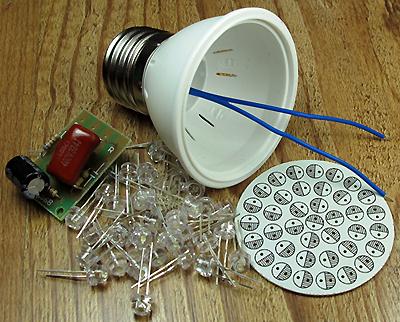 种类繁多的白色led节能灯