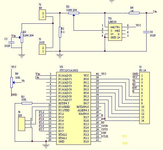 5a直流电压电流功率表