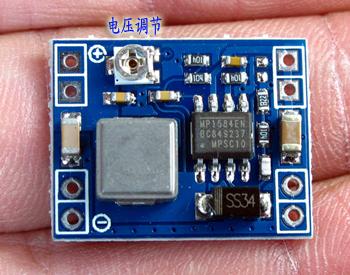 电子制作实验室欢迎您!微型高效开关升压/降压模块