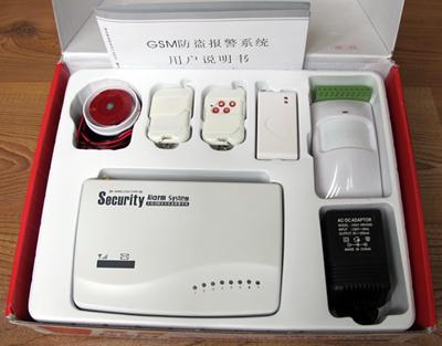 报警主机系列 - 手机gsm红外线报警器;;