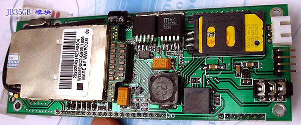 高性能声音采集模块   JB35GB 模块 缺货(含串口通讯电缆,不含电源和继电器扩展板,建议选配!) 接收板1:交流供电的单路接收板(7A)32元一个 塑料外壳产品B 2元一个  这是交流供电的单路接收板,大小为60*50*22毫米,可以学习我们的12键双码遥控器,这种接收板只能学习一个地址码,我们板上采用的是7A的继电器,负载工作电流连续使用时最大不超过5A,即负载功率不大于1000W,如果是电机线圈