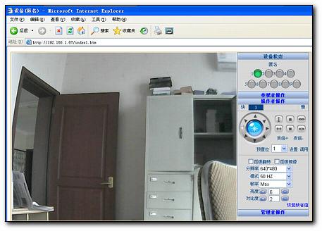 免电脑无线网络云台摄像机详细