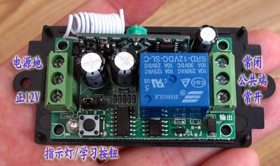 自锁模式——将电路板反面jp2的